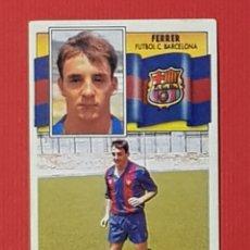 Cromos de Fútbol: ESTE 1990-1991 FICHAJE 29 FERRER FC BARCELONA CROMO NUNCA PEGADO 90-91. Lote 152382838