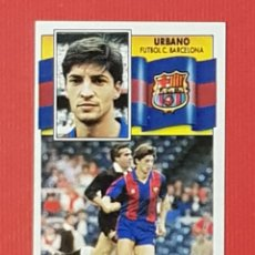 Cromos de Fútbol: ESTE 1990-1991 COLOCA URBANO FC BARCELONA 90-91. Lote 152383310