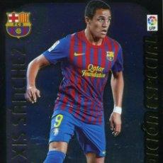 Cromos de Fútbol: ADRENALYN 2011-12 ALEXIS SÁNCHEZ - FC BARCELONA (ED. ESPECIAL). Lote 152388342