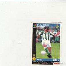 Cromos de Fútbol: MUNDICROMO SPORT 1998-1999 Nº 77 AYALA VERSION MARCA LIGA 98/99 REAL BETIS. Lote 152389318