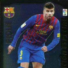 Cromos de Fútbol: ADRENALYN 2011-12 PIQUÉ - FC BARCELONA (EDICIÓN ESPECIAL). Lote 152389546