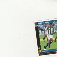 Cromos de Fútbol: MUNDICROMO SPORT 1998-1999 Nº 80 ITO VERSION MARCA LIGA 98/99 REAL BETIS. Lote 152389642