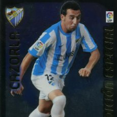Cromos de Fútbol: ADRENALYN 2011-12 CAZORLA - MALAGA C.F. (EDICIÓN ESPECIAL). Lote 152390114