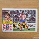 Cromos de Fútbol: FICHAJE 28 BIS VOTAVA ATLETICO DE MADRID EDICIONES ESTE CROMO 1982 1983 82 83 SIN PEGAR NUNCA PEGADO. Lote 152410142