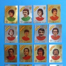 Cromos de Fútbol: 268 CROMOS NUNCA PEGADOS - EDITORIAL MAGA 1978-1979 78-79 - TODOS DIFERENTES, VER FOTOS ADICIONALES. Lote 152456812