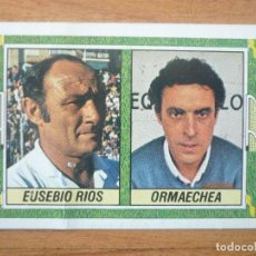 Cromos de Fútbol: ESTE 84 85 ENTRENADORES EUSEBIO RIOS (MURCIA) Y ORMAECHEA (REAL SOCIEDAD) DESPEGADO - 1984 1985 . Lote 152576526