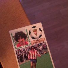 Cromos de Fútbol: ESTE 83 84 1983 1984 DESPEGADO SPORTING DE GIJÓN ZURDI. Lote 152582352