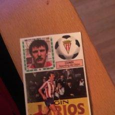 Cromos de Fútbol: ESTE 83 84 1983 1984 DESPEGADO SPORTING DE GIJÓN CUNDI. Lote 152582408