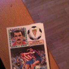 Cromos de Fútbol: ESTE 83 84 1983 1984 DESPEGADO SPORTING DE GIJÓN JOAQUIN. Lote 152582440