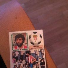 Cromos de Fútbol: ESTE 83 84 1983 1984 DESPEGADO SPORTING DE GIJÓN JIMENEZ. Lote 152582473