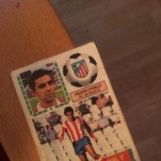 Cromos de Fútbol: ESTE 83 84 1983 1984 DESPEGADO ATLÉTICO DE MADRID PEDRO PABLO. Lote 152582620