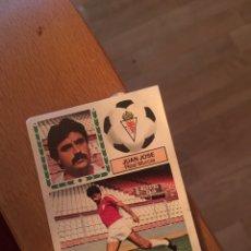 Cromos de Fútbol: ESTE 83 84 1983 1984 DESPEGADO JUAN JOSE MURCIA. Lote 152582822