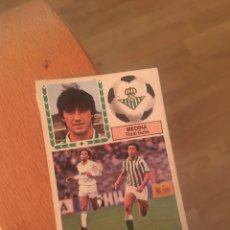 Cromos de Fútbol: ESTE 83 84 1983 1984 DESPEGADO BETIS MEDINA. Lote 152593254