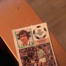 Cromos de Fútbol: ESTE 83 84 1983 1984 DESPEGADO BETIS CARDEÑOSA. Lote 152593340