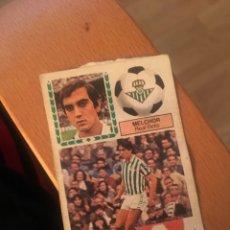Cromos de Fútbol: ESTE 83 84 1983 1984 DESPEGADO BETIS MELCHOR. Lote 152593361