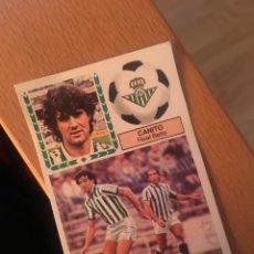 Cromos de Fútbol: ESTE 83 84 1983 1984 DESPEGADO BETIS CANITO. Lote 152593394