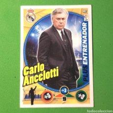 Cromos de Fútbol: (C-17) CROMO ADRENALYN LIGA 2014-2015 - (REAL MADRID) 482 CARLO ANCELOTTI. Lote 152593433
