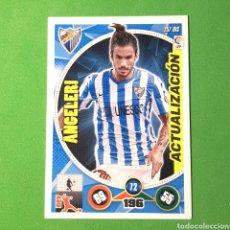 Cromos de Fútbol: (C-17) CROMO ADRENALYN LIGA 2014-2015 - (MÁLAGA) 257 BIS ANGELERI / ACTUALIZACION. Lote 152594676