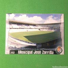 Cromos de Fútbol: (C-17) MUNDICROMO FICHAS LIGA 2008-2009 - (BETIS) N°380 ESTADIO MUNICIPAL JOSE ZORRILLA. Lote 152595873