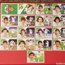Cromos de Fútbol: ESTE 1988-1989 ELCHE 17 CROMOS NUNCA PEGADOS 88-89. Lote 152733856