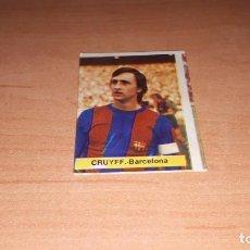 Cromos de Fútbol: CROMO CRUYFF. Lote 153450994