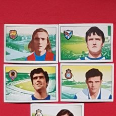 Cromos de Fútbol: FHER 1974 GASEOSAS KONGA 5 CROMOS FICHAJES NEESKENS URIA URIARTE CARBONELL MANOLIN CUESTA 74-75. Lote 154109417