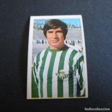 Cromos de Fútbol: LOPEZ REAL BETIS BALONPIE ED RUIZ ROMERO 76 77 CROMO FUTBOL LIGA 1976 1977 - SIN PEGAR - 135. Lote 154374966