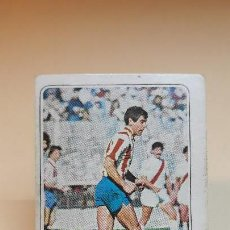 Cromos de Fútbol: CROMO FÚBOL EN ACCIÓN URBANO. SPORTING DE GIJÓN. Lote 154442222