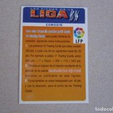 Cromos de Fútbol: MUNDICROMO FICHAS LIGA 95 96 CORREGIDO COMODIN 1995 1996. Lote 155627198