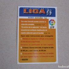 Cromos de Fútbol: MUNDICROMO FICHAS LIGA 95 96 BONO ESPAÑA 94 1995 1996. Lote 154682782