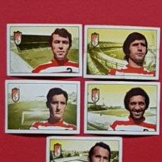 Cromos de Fútbol: FHER 1974 GASEOSAS KONGA GRANADA 5 CROMOS NUNCA PEGADOS 74-75. Lote 155089394