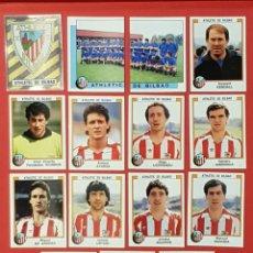 Cromos de Fútbol: PANINI FUTBOL 88 ATH. DE BILBAO 15 CROMOS NUNCA PEGADOS 1987-1988 87-88. Lote 155133133
