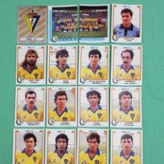 Cromos de Fútbol: PANINI FUTBOL 88 CADIZ 18 CROMOS NUNCA PEGADOS 1987-1988 87-88. Lote 155136572