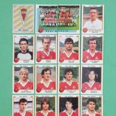Cromos de Fútbol: PANINI FUTBOL 88 REAL MURCIA 17 CROMOS NUNCA PEGADOS 1987-1988 87-88. Lote 155142061