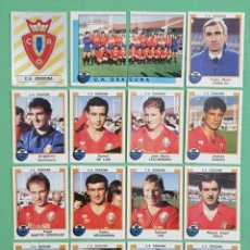 Cromos de Fútbol: PANINI FUTBOL 88 OSASUNA 16 CROMOS NUNCA PEGADOS 1987-1988 87-88. Lote 155142668