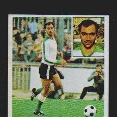 Cromos de Fútbol: CHIRI. RACING DE SANTANDER. EDICIONES ESTE.TEMPORADA 81-82.CROMO RECUPERADO.. Lote 155150174