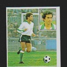 Cromos de Fútbol: PIRU. RACING DE SANTANDER. EDICIONES ESTE.TEMPORADA 81-82.CROMO RECUPERADO.. Lote 155150822