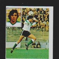 Cromos de Fútbol: HERRERO. RACING DE SANTANDER. EDICIONES ESTE.TEMPORADA 81-82.CROMO RECUPERADO.. Lote 155151558