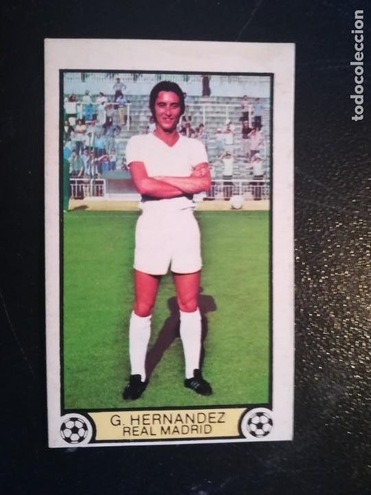 ESTE 79/80 1979/80 GARCIA HERNANDEZ RECUPERADO DEL ALBUM (Coleccionismo Deportivo - Álbumes y Cromos de Deportes - Cromos de Fútbol)