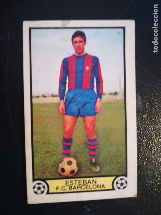 ESTE 79/80 1979/80 ESTEBAN RECUPERADO DEL ALBUM (Coleccionismo Deportivo - Álbumes y Cromos de Deportes - Cromos de Fútbol)