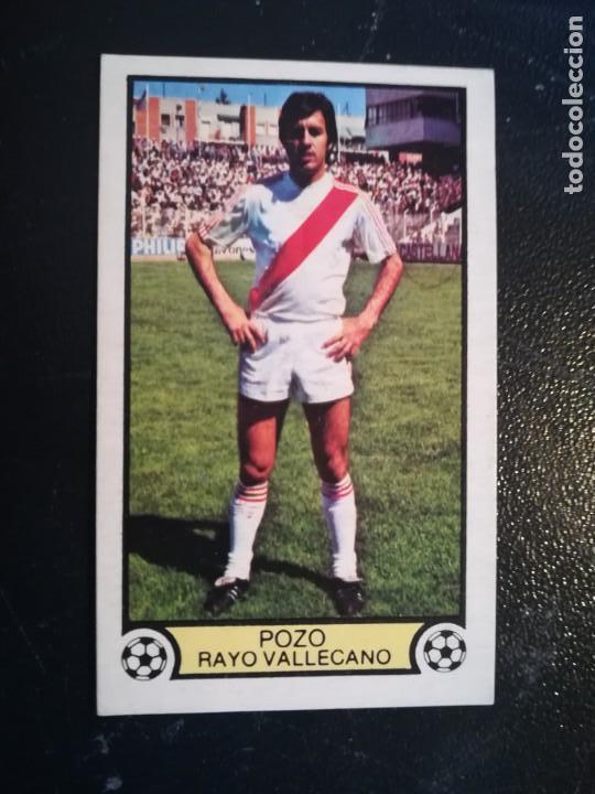 ESTE 79/80 1979/80 POZO RECUPERADO DEL ALBUM (Coleccionismo Deportivo - Álbumes y Cromos de Deportes - Cromos de Fútbol)