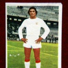 Cromos de Fútbol: CAMPEONATO DE LIGA 1975/76 FHER-DISGRA 75/76. FICHAJE 52: DOS SANTOS -SEVILLA- (RECUPERADO). Lote 155533514