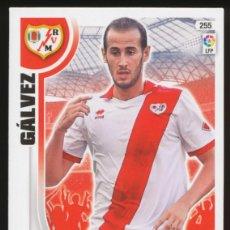 Cromos de Fútbol: #255. ALEX GALVEZ - RAYO VALLECANO 2013/2014 - ADRENALYN CARD/CROMO 13/14. Lote 269717698