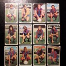 Cromos de Fútbol: 15 CROMOS FC BARCELONA. ESTE 1976-1977 76-77. DESPEGADOS. VER FOTOS DE FRONTAL Y TRASERA. CRUYFF. Lote 155705092