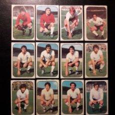 Cromos de Fútbol: 16 CROMOS UD SALAMANCA. ESTE 1976-1977 76-77. DESPEGADOS. VER FOTOS DE FRONTAL Y TRASERA. COMPLETO. Lote 155705737