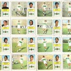 Cromos de Fútbol: LOTE DE 16 CROMOS DE FUTBOL ALBUM 1973-74 FHER: ELCHE C.F. (EQUIPO COMPLETO) (MAR-19). Lote 155712478