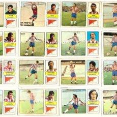 Cromos de Fútbol: LOTE DE 16 CROMOS DE FUTBOL ALBUM 1973-74 FHER: GRANADA C.F. (EQUIPO COMPLETO) (MAR-19). Lote 155712530