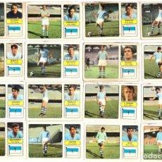 Cromos de Fútbol: LOTE DE 16 CROMOS DE FUTBOL ALBUM 1973-74 FHER: R.C. CELTA (EQUIPO COMPLETO) (MAR-19). Lote 155712718