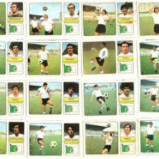 Cromos de Fútbol: LOTE DE 16 CROMOS DE FUTBOL ALBUM 1973-74 FHER: R.R.C. DE SANTANDER (EQUIPO COMPLETO) (MAR-19). Lote 155712746