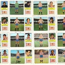 Cromos de Fútbol: LOTE DE 16 CROMOS DE FUTBOL ALBUM 1973-74 FHER: SPORTING DE GIJON (EQUIPO COMPLETO) (MAR-19). Lote 155712814